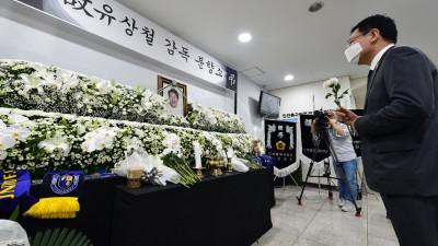 박남춘 시장, 유상철 전 인천유나이티드 감독 분향소 조문